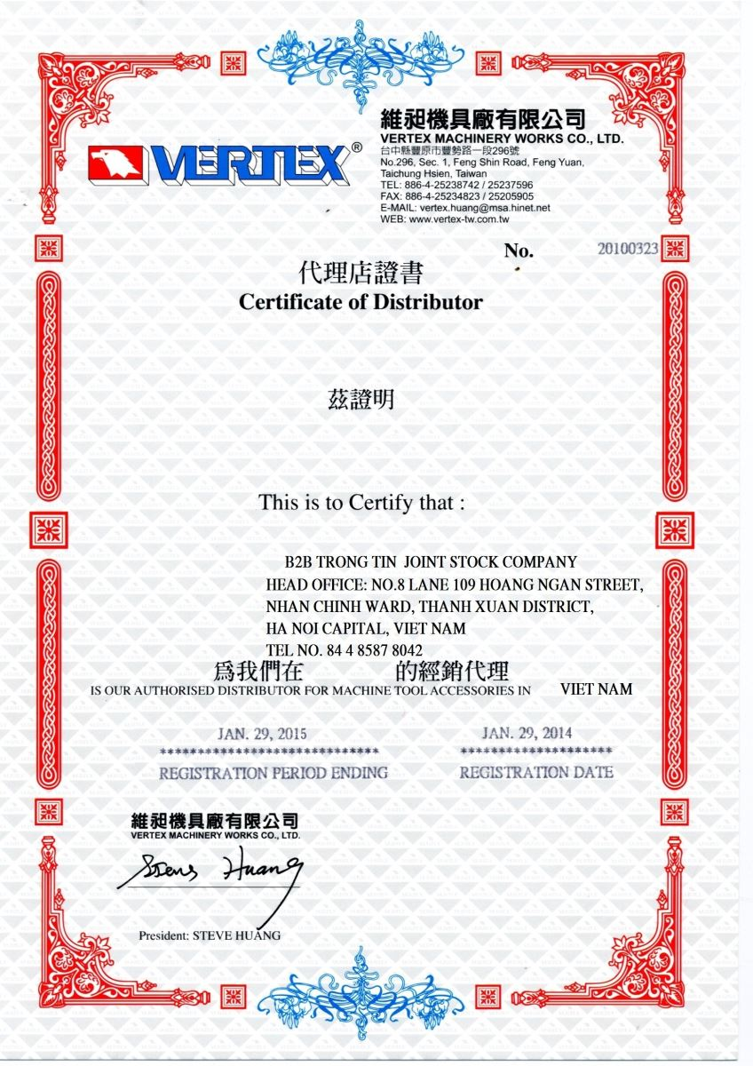 B2BTrongTin is a partner of Vertex