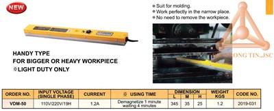 Chi tiết thanh khử từ kim loại hãng Vertex